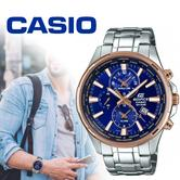 Casio Edifice Men's Worldtime Casual Watch?Two Tone-Blue Dial?EFR-304PG-2AVUEF