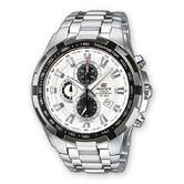 Casio Edifice Gent's Chronograph Watch?Analogue Dial?Tachymeter?EF-539D-7AVEF
