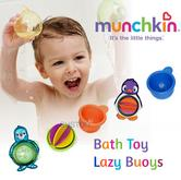 Munchkin Baby Toddler Bathing Toy Lazy Buoys|Kid's Playing Activities Set|