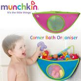 Munchkin Corner Baby Bath Organiser|Adjustable Tub Holder|Funny Kids' Toys|