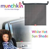 Munchkin White Hot Car Window Sunshade|Sunlrays Protector for Kids|Pack Of 1|