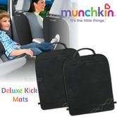 Munchkin Deluxe Kick Mats|Back Seat Protection Covers|Kids' Anti-Kick Kit|2 Pk|