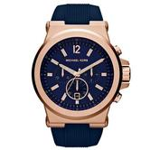 Michael Kors Dylan Men's Navy Dial Chronograph Round Dial Silicone Strap Watch