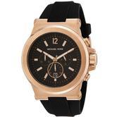 Michael Kors Dylan Men's Chronograph Black Dial Black Rubber Strap Watch MK8184