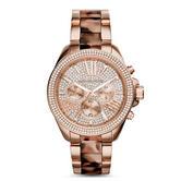 Michael Kors Wren Chrono Crystal Pave Dial Rose Gold Tone Tortoise Shell Watch