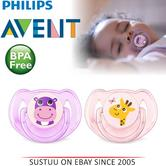 Philips Avent Classic Baby Animal Silicon Soother Dummy 6-18m BPA Free