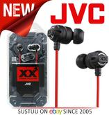 JVC Xtreme Xplosives In Canal Earphones Deep Bass Port for iPhone or MP3 Player