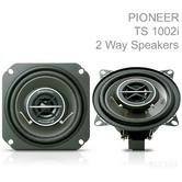 PIONEER TS 1002i 10cm 2 Way 120W In Car Vehicle Audio Sound Speaker