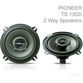 PIONEER TS 1302i 13cm 2 Way 130W In Car Vehicle Audio Sound Speaker