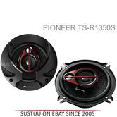 PIONEER TS R1350S 13cm 3 Way 250W In Car Vehicle Audio Sound Speaker
