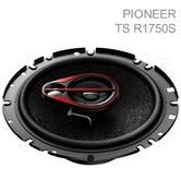 PIONEER TS R1750S 17cm 3 Way 250W In Car Vehicle Audio Sound Speaker