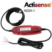 Actisense NGW-1 NMEA 2000 Gateway|Convert NMEA 0183 Data Into NMEA 2000