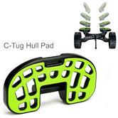 C-Tug-CT1004|Hull Pad|Replacement Pad For Kayak|Fits in C-Tug Models