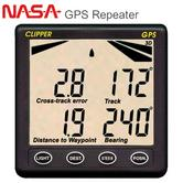 NASA Marine Clipper GPS Repeater & 10m cable|Large LCD|CLIP-GPSRPT|Boats &Marine
