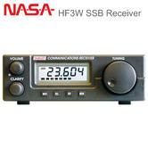 NASA Marine Target HF3/P SSB Receiver - 2W | Signal Indicator | USB/AM/LSB | For Boats