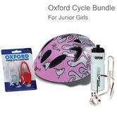 Oxford BJG Junior Girls Cycle Bundle - Helmet/ Lights/ Bottle Holder & Bottle