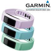 Garmin Vivofit 2 Fitness Serenity Wrist Bands | Small | Mint/Cloud/Lilac | Pack of 3