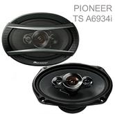 "Pioneer TS A6934i 6x9"" 4 Way 600W Coaxial Shallow Carbon Graphite Car Speakers"
