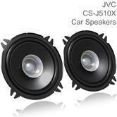 JVC CS-J510X 13cm Car/Van Door Coaxial Dual Cone Audio Speakers | 250W Peak Power