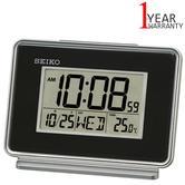 Seiko LCD Dual Alarm Calendar Digital Clock | Snooze Function | Black | QHL068K | NEW