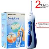 Panasonic Rechargeable Flosser-Waterjet | DentaCare Oral Irrigator | Cordless | EW1211