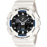 Casio GA100B/7A G-Shock Digital Watch|Chronometer|Anti-Magnetic|Waterproof|White