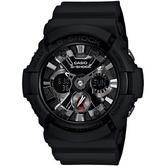 Casio GA-201-1AER Watch|Alarm|Chronograph|Water-Shock Resist|Resin Band|Black|