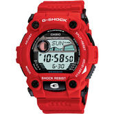 Casio G7900A-4ER Mens Watch|Tide-Moon Graph|Water-Shock Resistant|World Time|Red