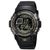 Casio G-7710-1ER G-Shock Auto Illuminator Digital Watch|Shock-Water Proof|Black|