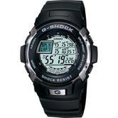 Casio G7700-1E G-Shock Auto Illuminator Mens Digital Watch|World Time|200M|Black