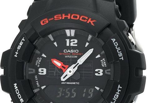 Casio G-100-1BVMUR G-Shock Classic Combination Watch / Water & Shock Resist / Black Thumbnail 3