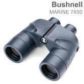 Bushnell 137501 Marine Binoculars 7x50mm | Fog Free | Waterproof | BaK-4 Prisms