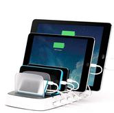 Griffin GA39677-2 PowerDock|5 x IOS Devices Charge Station-Storage|iPads/iPhon/