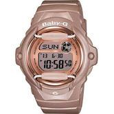 Casio BG169G-4ER Baby-G Watch / Women Wrist Watch / 5 Alarm / Pink Resin Strap / Bronze