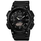 Casio AQ-S810W-1A2VEF Solar Power Analogue Digital Sport Watch|World Time|Alarm|