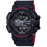 Casio G-Shock GA400HR-1AER Classic Men's Quartz Analogue Watch|200m WR|Black|New