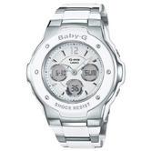 Casio MSG300C-7B3ER Baby-G Digital Chronograph Watch|Shock & Water Resist|White|