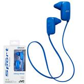 JVC HAF250BTAE Gumy Sports Bluetooth Headphones|9.0mm |In Ear|Android/Ios|Blue|