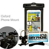 Oxford AQUA Dry Phone Mount|Universal|Weatherproof|Fits in Cycle Handlebar-Include Multiple brackets|Black