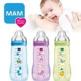 MAM Baby Milk Formula Feeding Spill Free with Lid Anti-Colic Infant Bottle 330ml