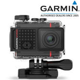 Garmin Protective Case/Cover | Waterproof- Upto 40 Meters | For VIRB Ultra 30 Action Camera