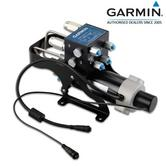 Garmin Pump Kit - 2.1-Litre High Performance|GHP 10|Hydraulic Fluid|For Marine