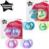 Tommee Tippee Essentials Decorated Cherry Soothers 6-18m | BPA-Free | Pack Of 2 | New