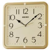 Seiko QXA685G Square Wall Clock Gold Case 12 Hour Display Movement Quartz New 