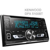 Kenwood Car Stereo|2DIN|FLAC|USB|AUX|Bluetooth|iPod-iPhone-Android|Illumination