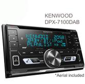 Kenwood Car Stereo|2DIN DAB+ Radio|MP3|USB|Bluetooth|iPod-iPhone-Android|Illumination