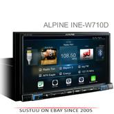 "Alpine 7"" In Car Stereo + GPS GLONASS SatNav