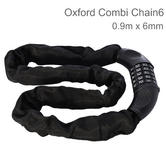 Oxford Bicycle/ Cycle/ Bike Combi Chain6 - 0.9m x 6mm Round | LK111 | Black