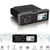 Fusion UD755 Marine Stereo|Multi-Zone|Internal Uni-Dock|Bluethooth|For Marine