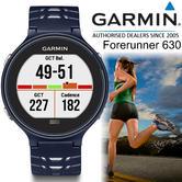 Garmin Forerunner 630 GPS Running Connected Smartwatch   Colour Touchscreen   Blue
